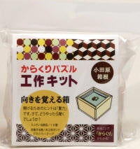 Karakuri Newton Japanese Puzzle Box (Self Assembly Kit)