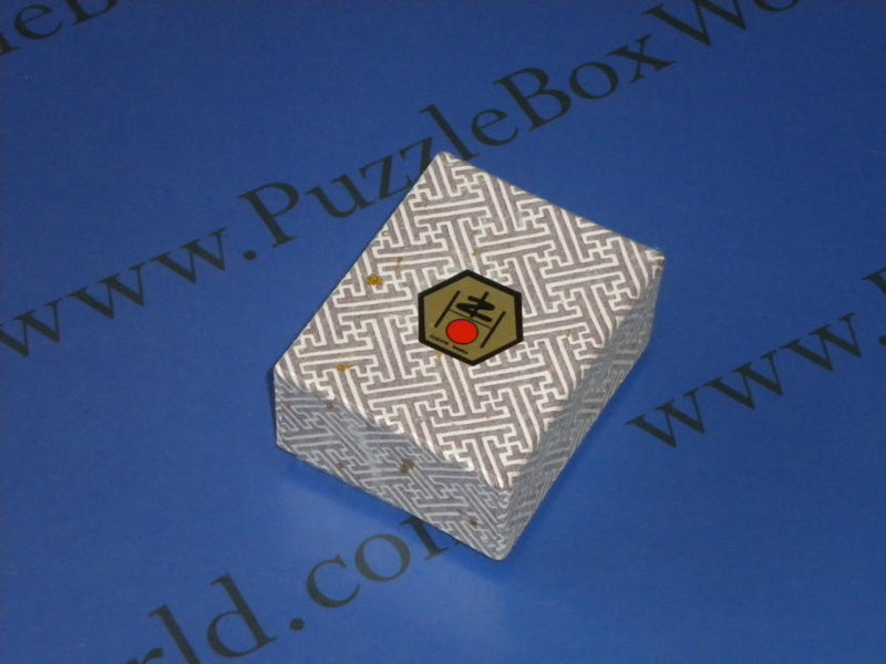 products/okiyama_mame_14_step_japanese_puzzle_box_b.jpg