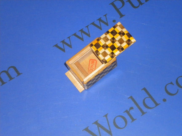 Mame 14 Step Yosegi Japanese Puzzle Box by Yoshio Okiyama
