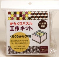 Karakuri Spin Japanese Puzzle Box (Self Assembly Kit)