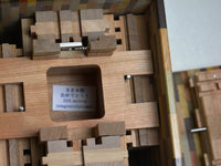 324 Step Yosegi MUKU LR Super Cubi Japanese Puzzle Box