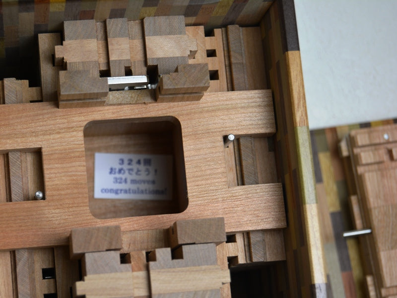 products/super_cubi_324_step_yosegi_muku_lr_japanese_puzzle_box_3_0eb8bc2d-1fbd-48bc-b1cd-bc325398f4e1.jpg