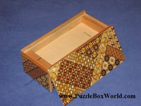 Touzai Coin Japanese Puzzle Box by Mr. Yamanaka