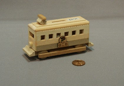 12 Piece Trolley Car Coin Bank Kumiki Japanese Puzzle