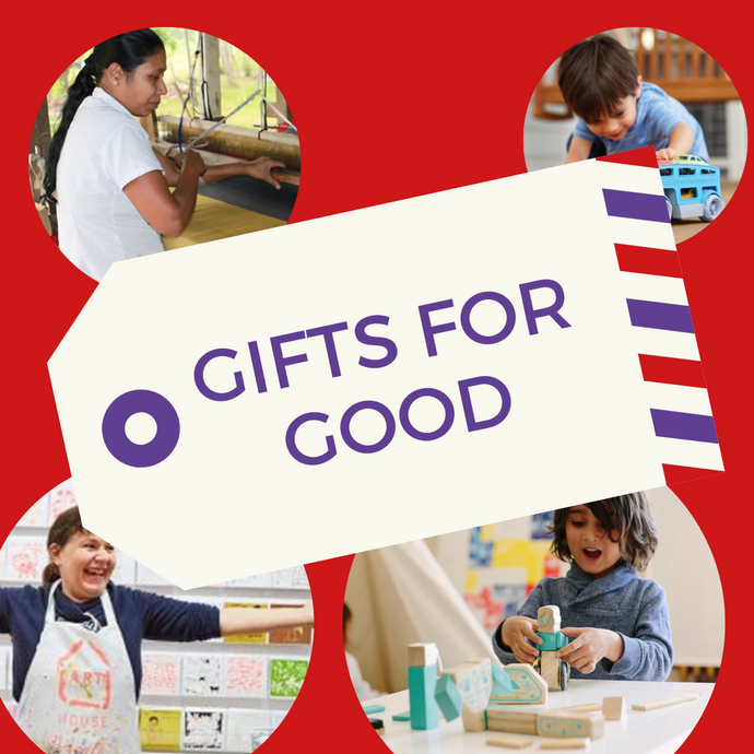 What Are Gifts For Good?