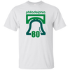 Retro 1980 Birds Inspired Ultra Cotton T-Shirt - Generation T