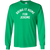 Bring It Home For Jerome Long Sleeve T-Shirt