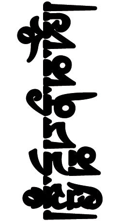 Semink-Tattoo Sticker-Tibetan