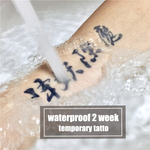 Semink-2 Week Temporary Tattoos-Expecto Patronum - CHINESE