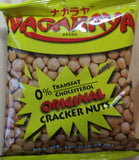CLEARANCE SALE Nagaraya Original Cracker Nuts