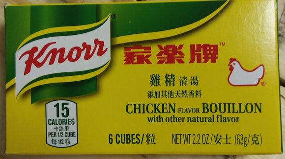 Knorr Chicken Flavor Bouillon
