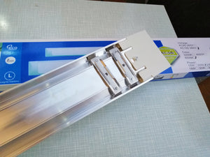 LED LAMPA SHOP BOX SHOP BOX HLADNO BIJELA