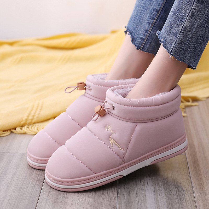 Women Winter Slip-On Elastic Band Snow Boots