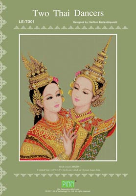 PINN Stitch/Art & Technology Co. Ltd., Two Thai Dancers, Needles and Things