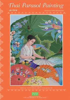PINN Stitch/Art & Technology Co. Ltd., Thai Parasol Paintings, Needles and Things