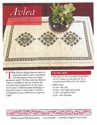 Avlea Mediterranean Folk, Anatolian Argyle Table Runner, Needles and Things