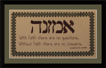 Simply Jewish - Emunah (Faith)