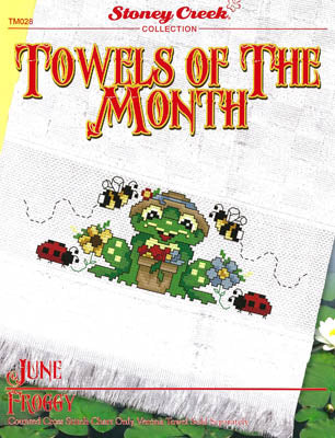 Towels Of The Month - June Froggy (TM028)