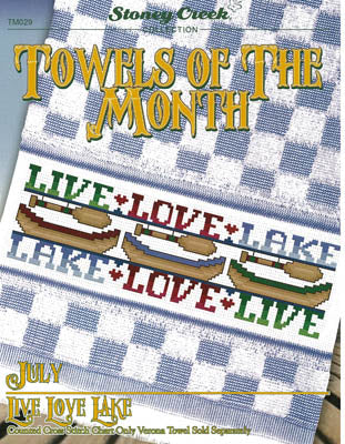 Towels Of The Month - July Live Love Lake (TM029)