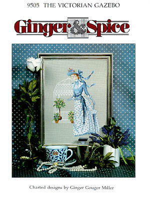 Ginger & Spice, Victorian Gazebo, Needles and Things