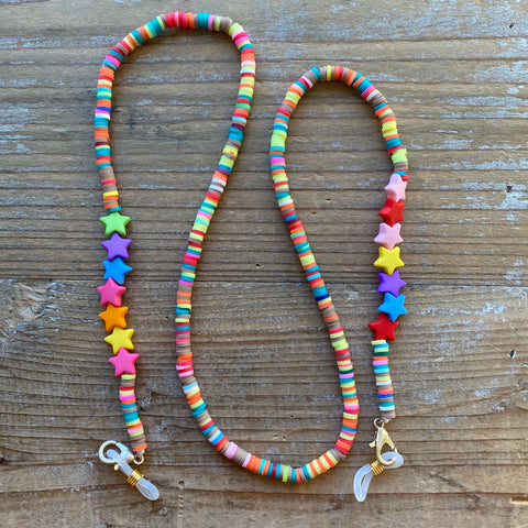 Bright Star Kids Lanyard