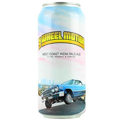 arrow-lodge-3-wheel-motion-ipa