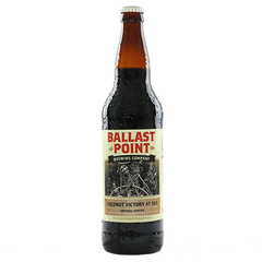ballast-point-coconut-victory-at-sea-imperial-porter