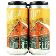 fat-orange-cat-this-is-not-my-beautiful-beer