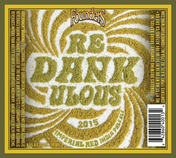 Founders reDANKulous Imperial Red IPA 2016