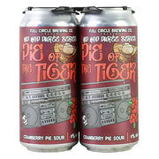 Full Circle Hip Hop Puree - Pie Of The Tiger: Cranberry Pie Sour