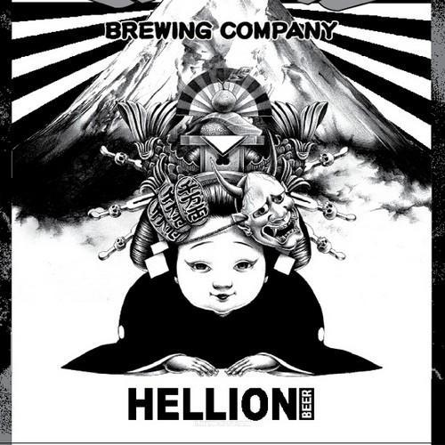 gigantic-hellion-belgian-strong-ale
