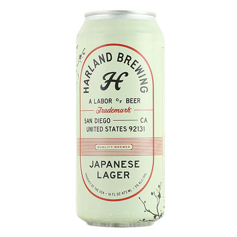 Harland Japanese Lager