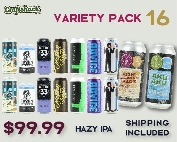 hazy-ipa-variety-pack-feat-bottle-logic-might-magic-and-bottle-logic-aku-aku