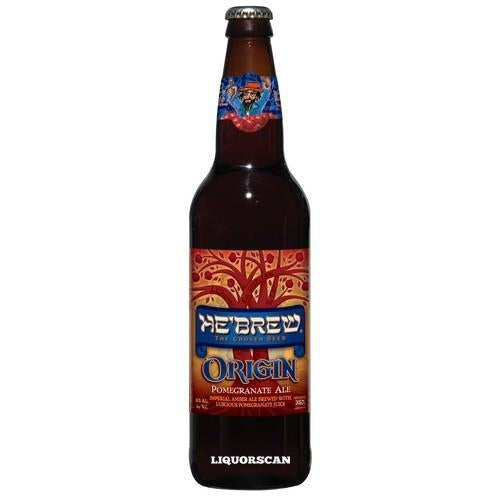 hebrew-origin-pomegranate-ale