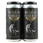 Kings County Brewers Collective / Behemoth Wolf Ov Siberia