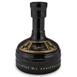 Samuel Adams Utopias 10th Anniversary Edition