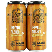 second-chance-maui-3rd-anniversary-imperial-pilsner