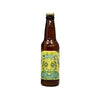 Stillwater Super Hop Neo-Tropic IPA