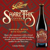 bruery-share-this-coffee