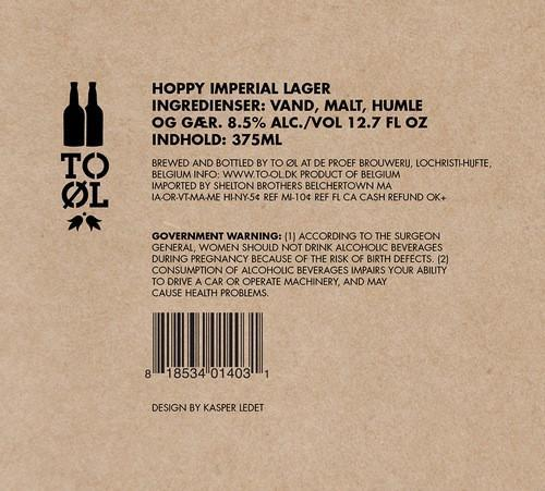 To Ol Brown Paper Bag Imperial Pils