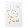 Birthday Wishes to My Best Friend Greeting Card, PEC-Paper E Clips - Lagom Design, Putti Fine Furnishings