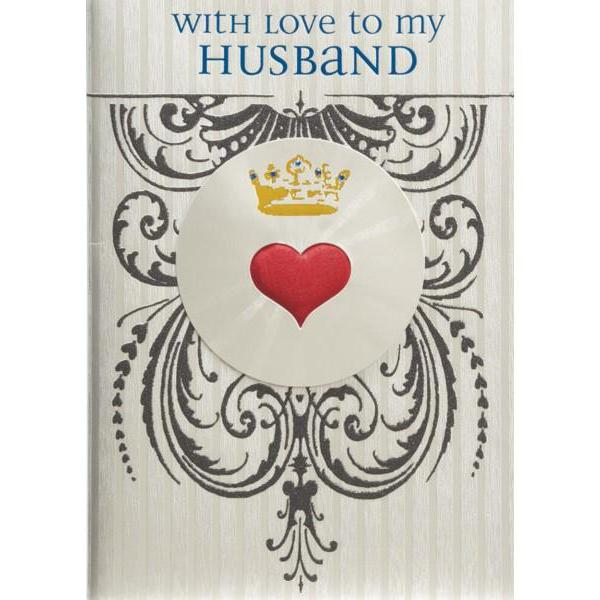 """With Love to my Husband "" Heart & Crown Valentine Card"