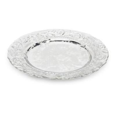 Ornate Silver Round Serving Platter -  Tableware - AC-Abbott Collection - Putti Fine Furnishings Toronto Canada