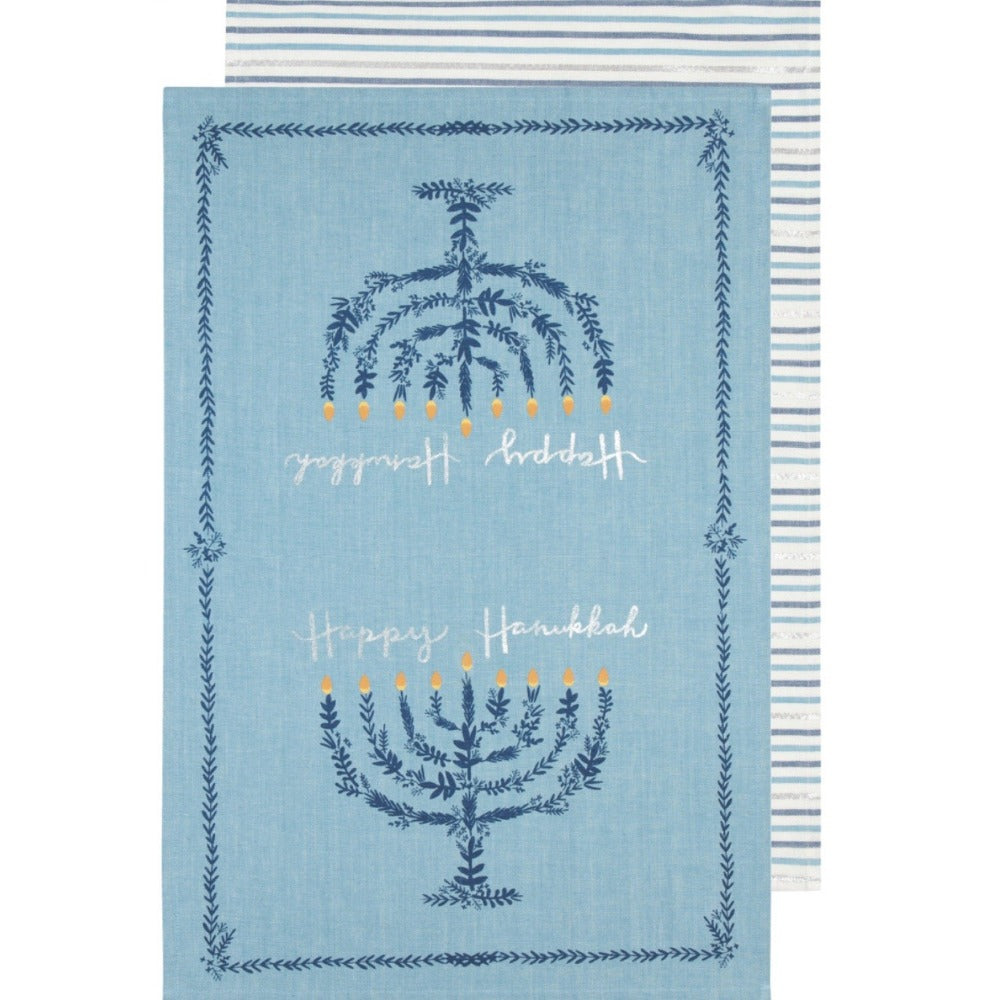 Happy Hanukkah Dish Towels - Set of 2 | Putti Celebrations