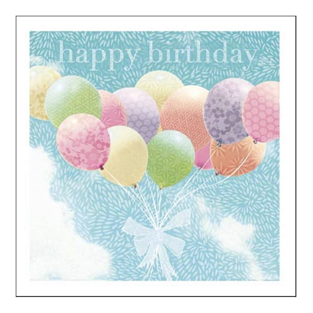 "Balloons ""Happy Birthday"" Greeting Card, JE-Jannex Enterprises, Putti Fine Furnishings"