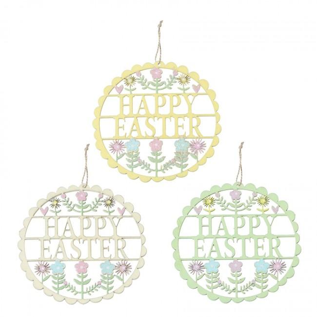Wooden Fretwork Happy Easter Decorations | Putti Easter