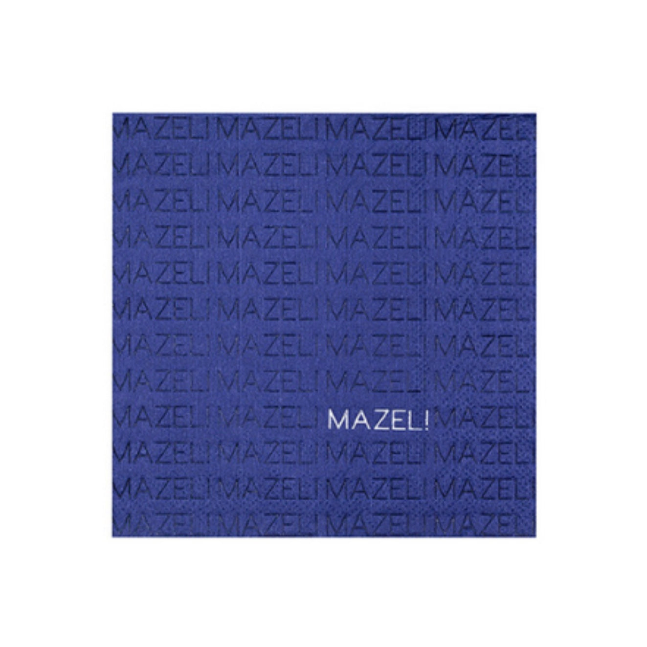 Mazel Paper Cocktail Napkins | Putti Hanukkah Celebrations