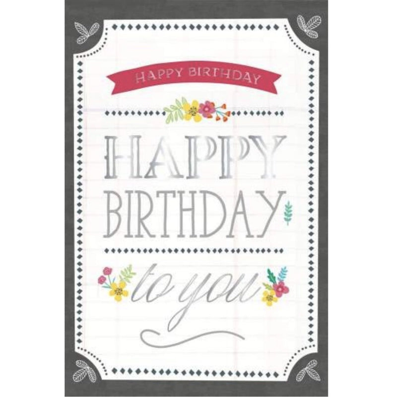 """Happy Birthday to You"" Greeting Card"