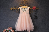 Stylish Grils Pearl Chiffon Lace Tulle Ball Gown