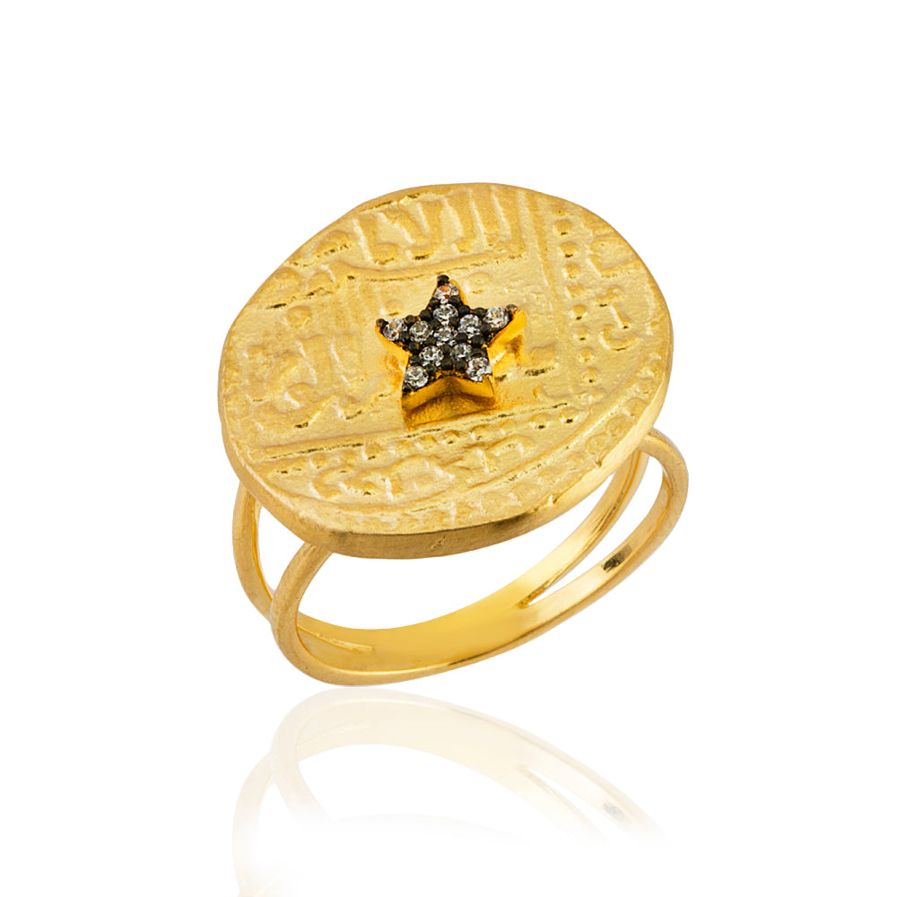 Maisonirem Ring Coin Star